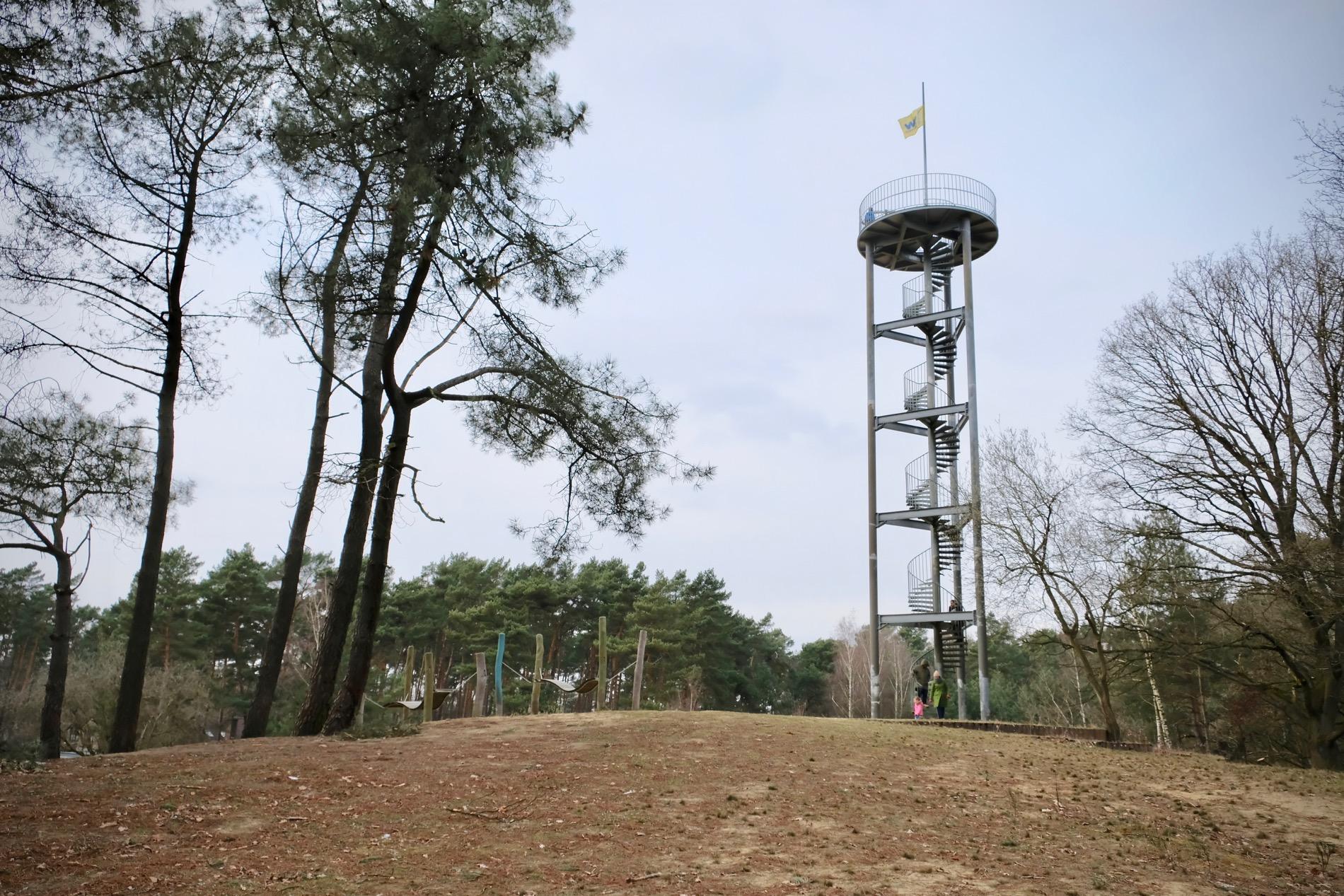 VVV-Toren Gerhagen